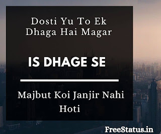 Dosti-Yu-To-Ek-Dhaga-Hai-Magar-Dosti-Status-In-Hindi