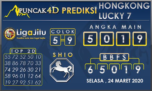 PREDIKSI TOGEL HONGKONG LUCKY7 PUNCAK4D 24 MARET 2020