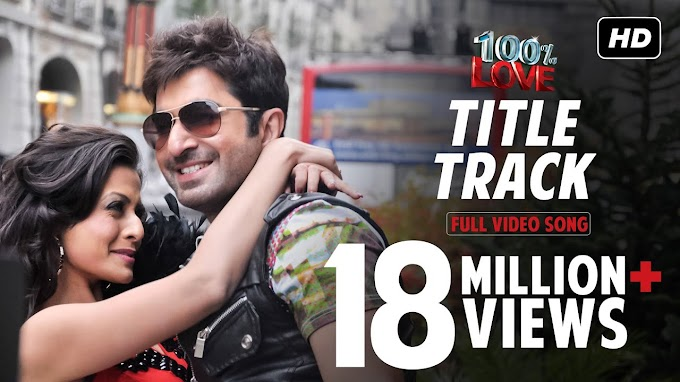 100% Love Title Track Full HD Video