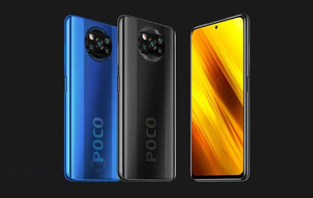 سعر هاتف بوكو اكس 3 Poco X3 NFC