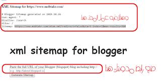 سايت ماب لمدونة بلوجر