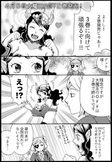 Reseña de La Reina Demonia necesita un descanso de Mizuno Madoka, Odaiba Ediciones