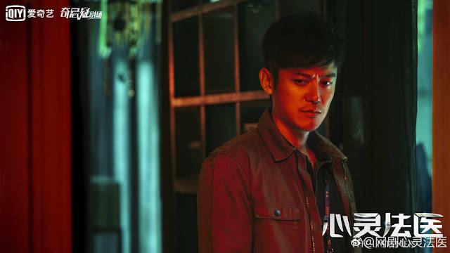 the listener lu fangsheng