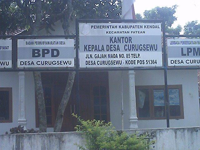 Desa Curugsewu | Balai Desa Curugsewu | Misteri Curugsewu | Wonderful Indonesia