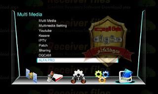 SERVER:DQCAM-ALFA PRO