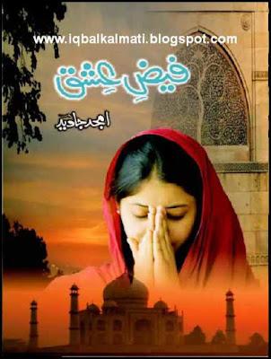 Faiz-e-Ishq Amjad Javed