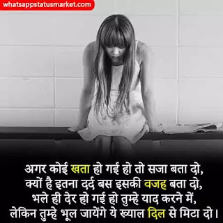emotional shayari with images in hindi