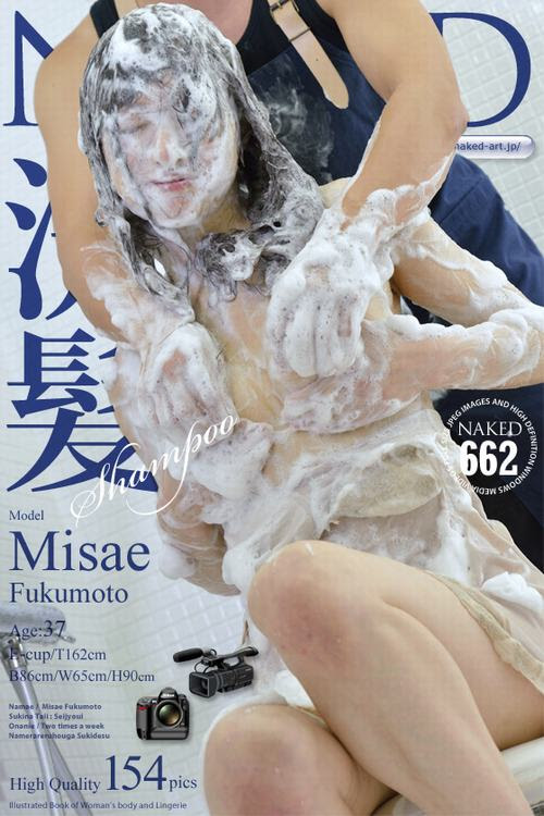 Naked-Art No.00609 Minori Maya 真野みのり - Girlsdelta