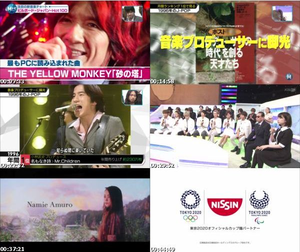 [TV-Variety] MUSIC STATION – 2016.10.28