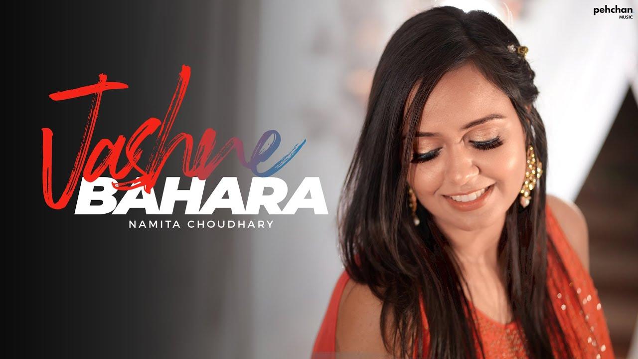 Jashn E Bahara Lyrics in Hindi