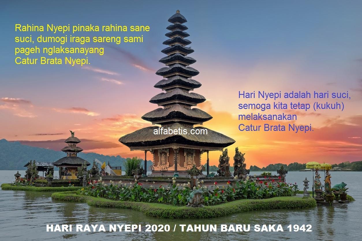 Kumpulan Gambar Kartu Ucapan Nyepi 2020