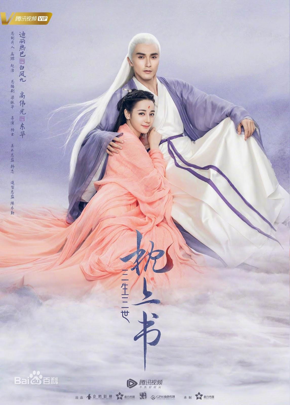 Xem Phim Tam Sinh Tam Thế Chẩm Thượng Thư - Eternal Love of Dream
