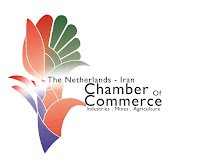 The Netherlands-Iran ChamberOf Commerce