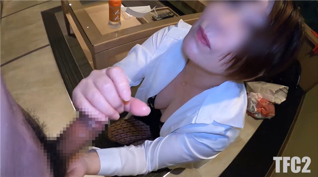 FC2 PPV 1537922 【個人撮影】仕事終わりに保険屋おばちゃんとラブホ...