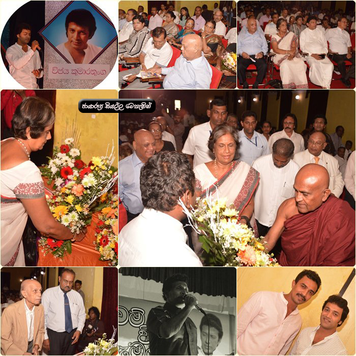 http://www.gallery.gossiplankanews.com/event/wijaya-kumaratunga-memorandum-2017.html