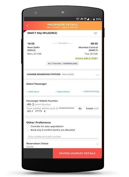 irctc rail connect app ticket cancellation