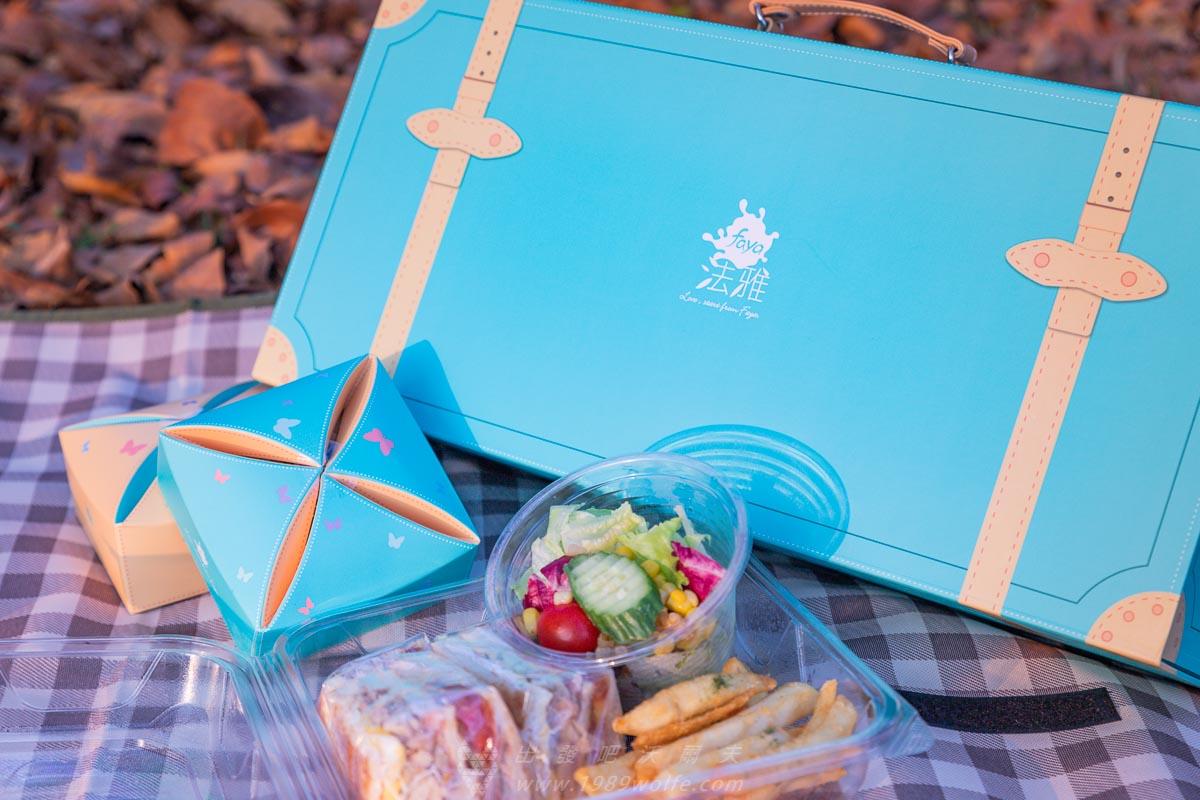 法雅 趣野餐旅行組 2021 母親節最新活動