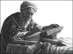 أبو إسحـٰـق الشيرازي