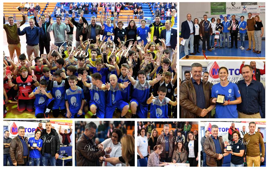 Αποτέλεσμα εικόνας για Ο Δήμαρχος Κορινθίων Βασίλης Νανόπουλος Στο τουρνουά μπάσκετ για το «ΟΡΑΜΑ ΕΛΠΙΔΑΣ»