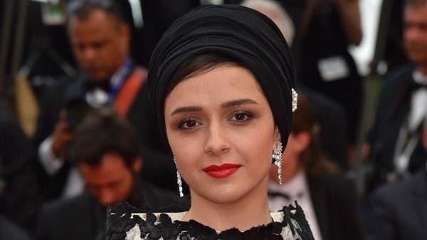 Iranian Famous People