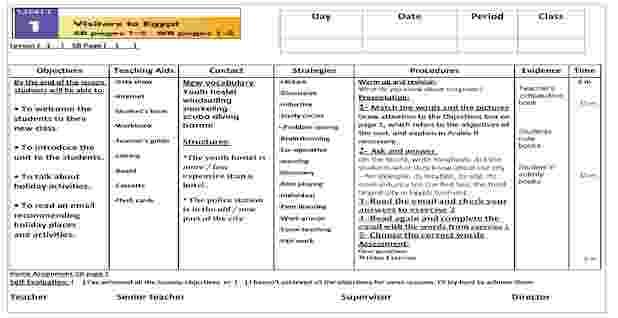 دفتر تحضير اللغة الانجليزية للصف الثالث الاعدادى