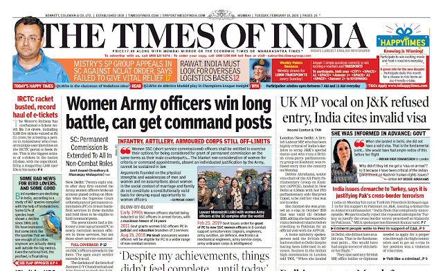 Times Of  India Epaper 18th  February 2020