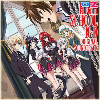 High School DxD (Original SoundTrack)