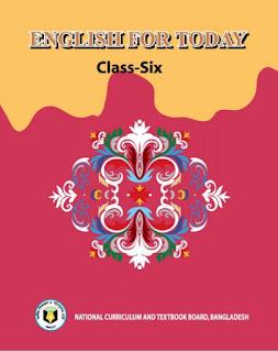 ষষ্ট শ্রেণির ইংরেজি বই pdf download | ৬ষ্ট শ্রেণির ইংরেজি বই পিডিএফ