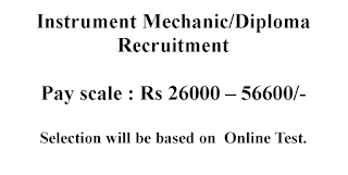 Instrument Mechanic/Diploma Recruitment - Government of  Gujarat