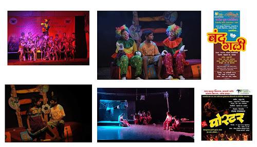 Theater Momnets of Lal Bahadur Shastri Vidyalay, Umred.
