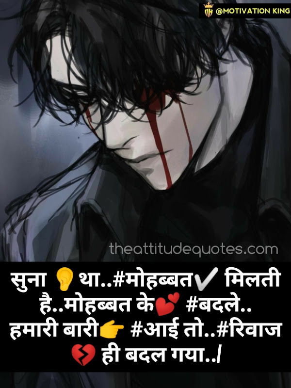 boy sad shayari in hindi, alone boy sad shayari in hindi, alone boy sad shayari,