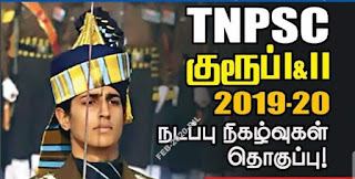 tnpsc current affairs 2019 and gk questions in tamil