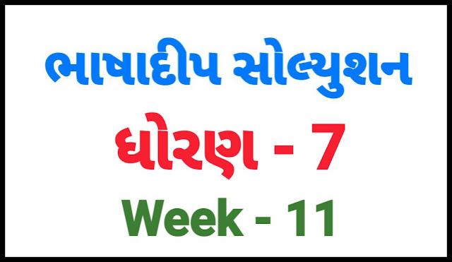 BHASHADIP SOLUTION STD-7 (WEEK-11)