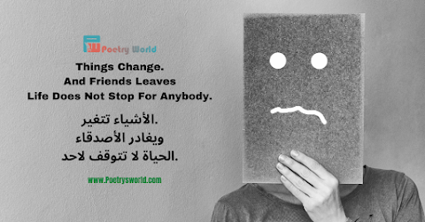 arabic english quotes