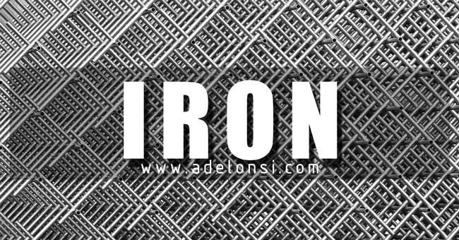 الحديد والصلب المصرية، شركة الحديد والصلب، البورصة المصرية، التحليل الفني لسهم الحديد والصلب