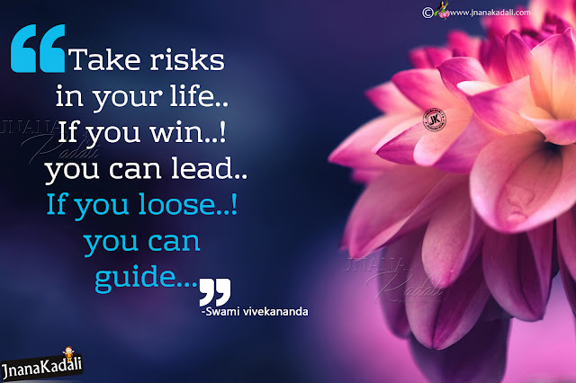 success quotes in english, swami vivekananda motivational words, best vivekananda quotes messages
