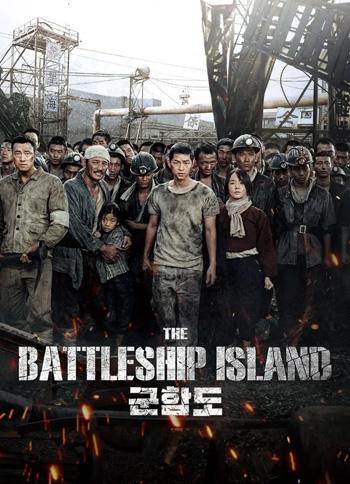The Battleship Island Subtitle : battleship, island, subtitle, Battleship, Island, Audio, Hindi, BluRay, 400MB, ESubs, HDMoviesPlus