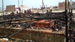 प्राचीन मंदिर अयोध्या कुटी में अचानक आग