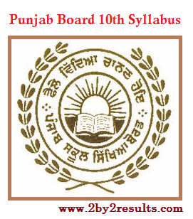 PSEB 10th Class Syllabus | Punjab Board 10th Syllabus