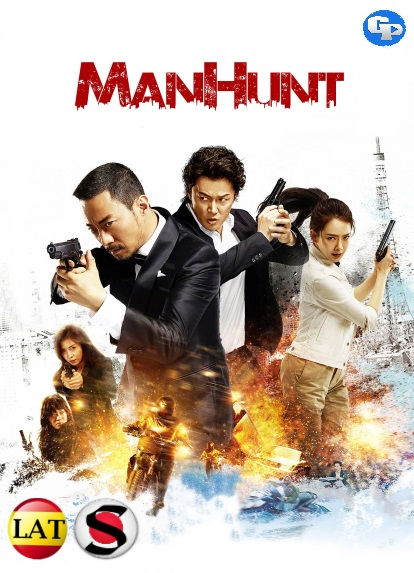 ManHunt (2017) HD 720P LATINO/CHINO