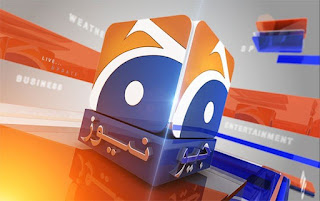 Geo News closes, strongly condemned by political parties