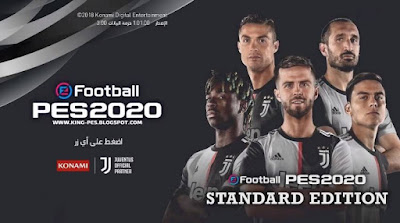 PES 2020 Juventus FC Edition Graphic Menu for PES 2017