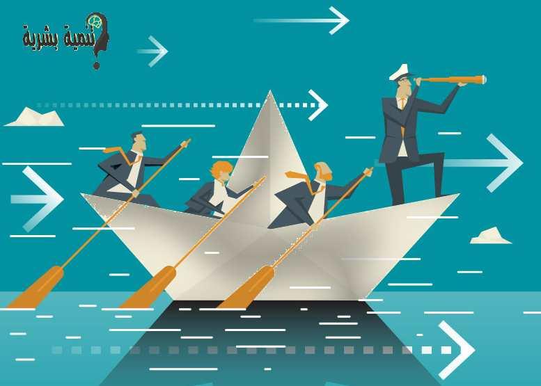 كيفية التعامل وقيادة التغيير غير المتوقع