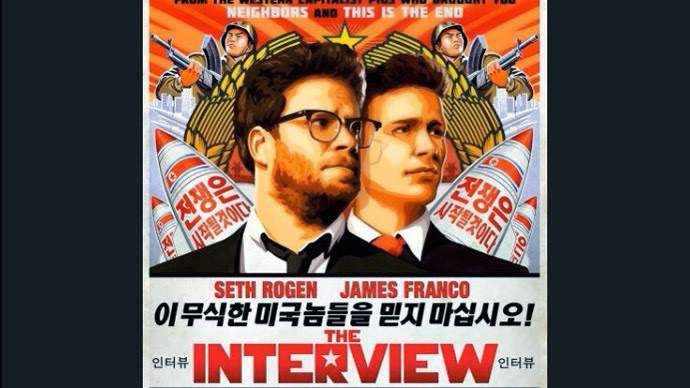 watch The Interview film online Kim Jong-un