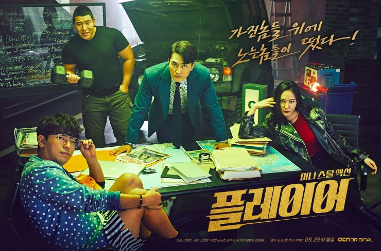 hope for dating kdrama eng sub