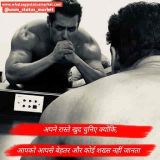 Badmashi status hindi mai