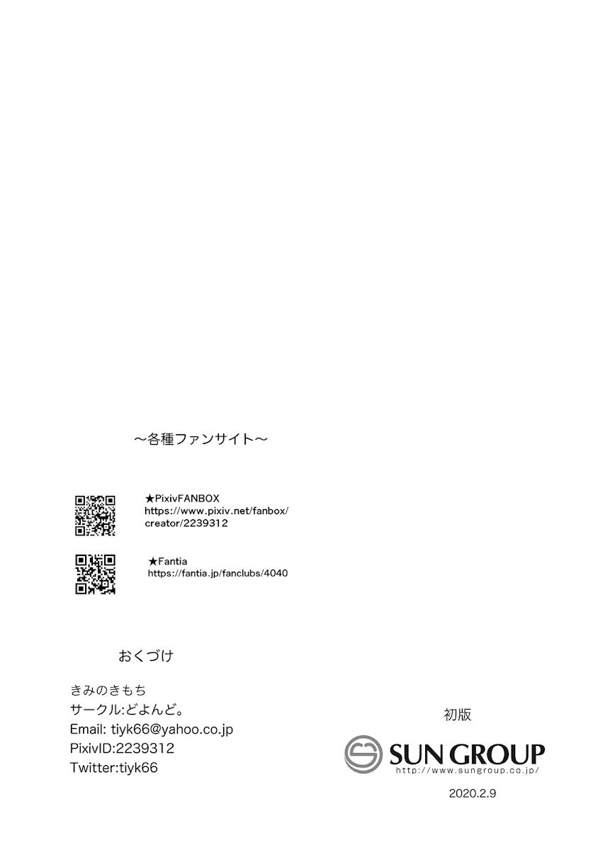 HentaiVN.net - Ảnh 34 - Tuyển tập Yuri Oneshot - Chap 130: Your Feelings