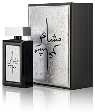 Mashaeir Silver by Oud Elite Unisex - Oud, 100 ml