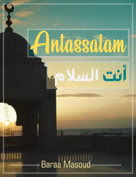 Antassalam - Baraa Masoud