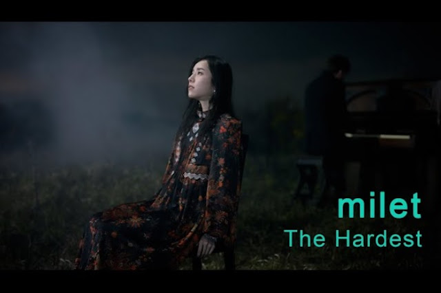 milet - The Hardest Lyrics: Indonesia Translation | Drama Shichinin no Hisho Theme Song